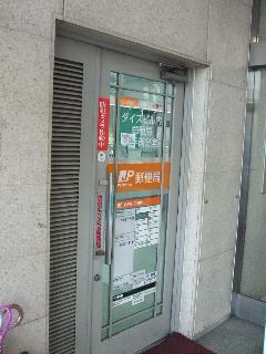 ブログネタ 017.jpg