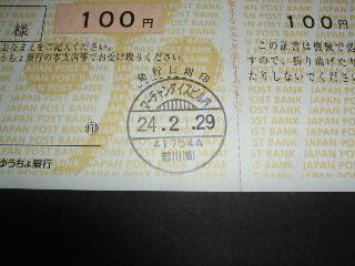 ブログネタ 020.jpg