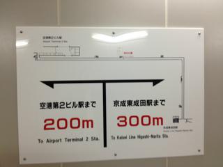 sブログネタ 003.jpg