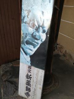sブログネタ 012.jpg